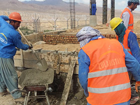 400kW Solar Power Project at Bamyan Provincial Hospital